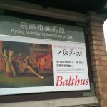 大阪・京都観光の旅!新車ハスラーで初乗り ⇒まずは京都市美術館と平安神宮