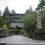 群馬観光の旅!榛名神社に参拝!