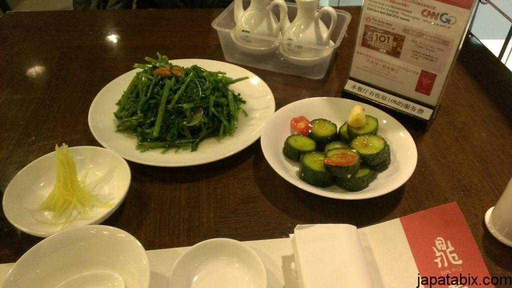 空芯菜ときゅうり