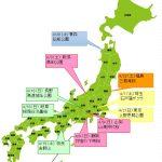 2017年 花見の旅!日本五大桜と日本三大桜名所と日本三大夜桜を週末だけで全部回れるのか?