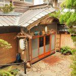 伊豆観光!湯ヶ島温泉 湯本館に行く。