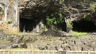 兵庫観光!城崎温泉と玄武洞!村岡ファームガーデンで但馬牛を喰らう。