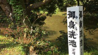 鳥取観光!因幡の白兎の舞台!縁結びのパワースポット「白兎神社」に参拝してきた