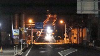 鳥取観光!牛骨ラーメン無双と皆生温泉、深夜の江島大橋をご紹介!