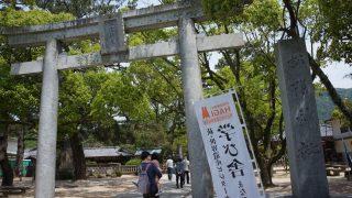 山口観光!萩往還の見蘭牛ダイニング玄でランチ。吉田松陰ゆかりの地を巡る。