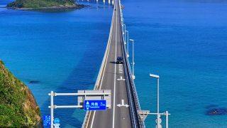 山口観光!角島大橋の絶景と油谷湾温泉 楊貴館の絶景露天風呂を巡る
