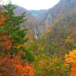 長野観光!日本国道最高地点 渋峠の眺めと澗満滝の紅葉、地獄谷温泉 後楽館で湯治。
