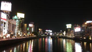 福岡観光!博多の中洲の夜景と博多ラーメン 「一幸舎」と「一双」をハシゴしちゃった。
