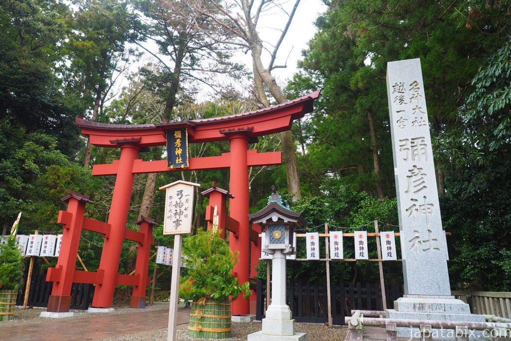冬の彌彦神社