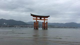 広島観光!安芸の宮島・厳島神社に初参拝。「ふじたや」であなごめしを喰らう