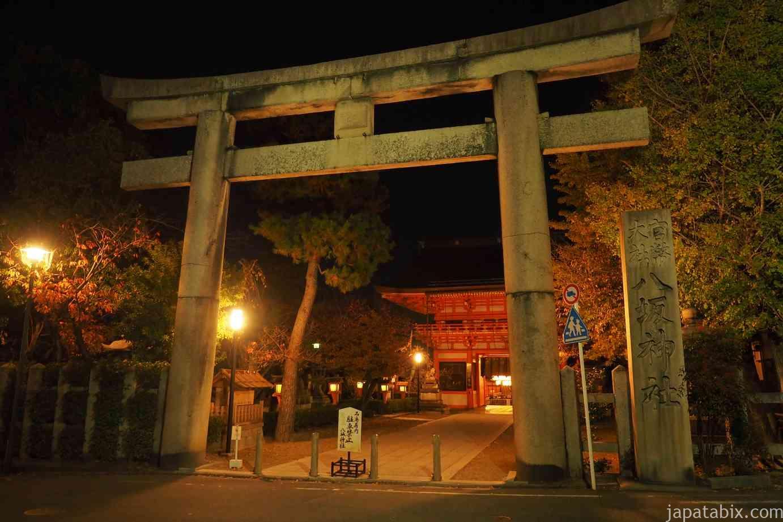 京都 東山 八坂神社 真夜中