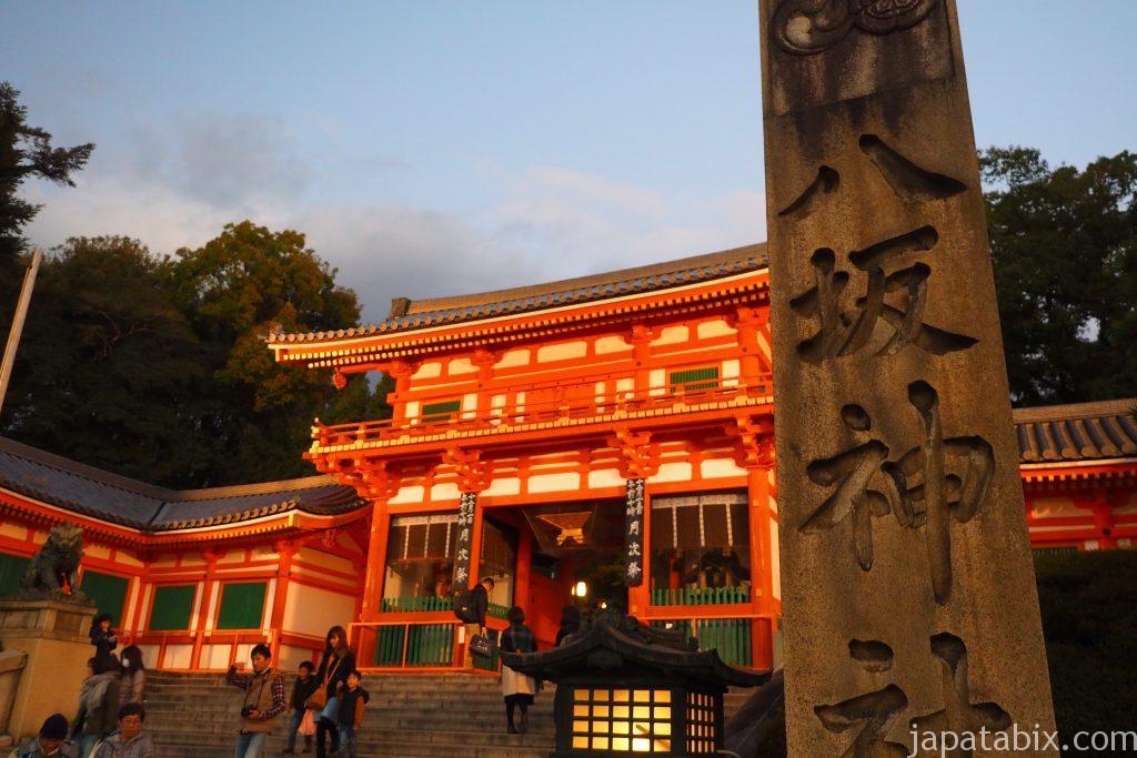 八坂神社の西楼門