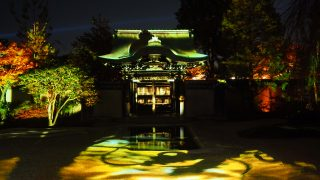 高台寺のプロジェクションマッピング