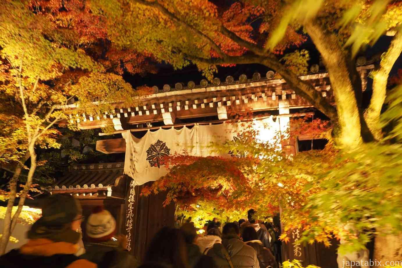 京都 紅葉 永観堂 夜間特別拝観 中門