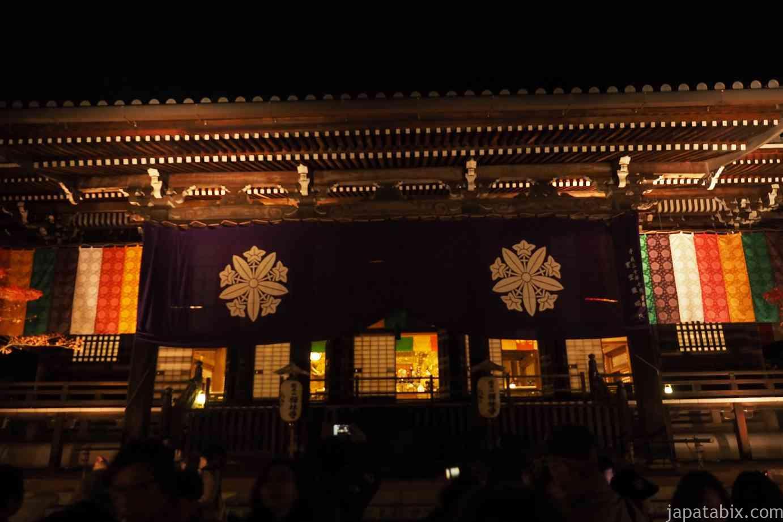 京都 紅葉 永観堂 夜間特別拝観 御影堂