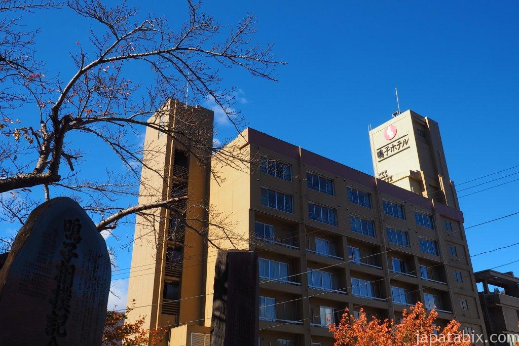 鳴子温泉郷 鳴子ホテル