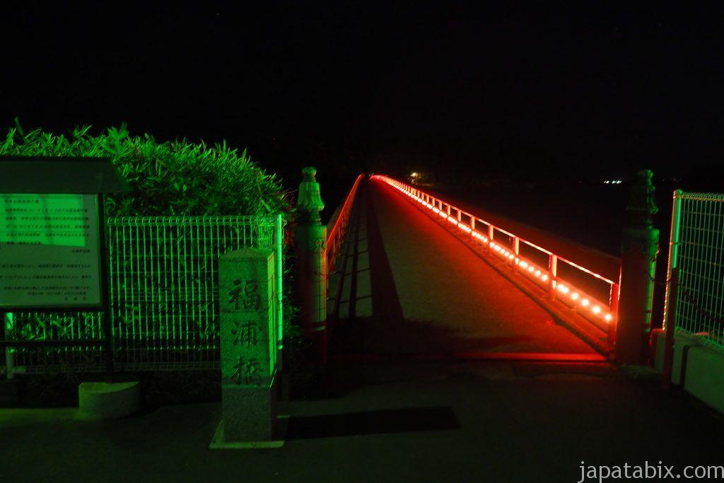 松嶋 福浦橋