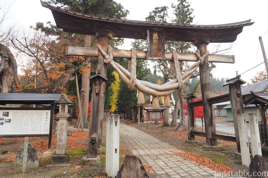 新宮熊野神社の鳥居