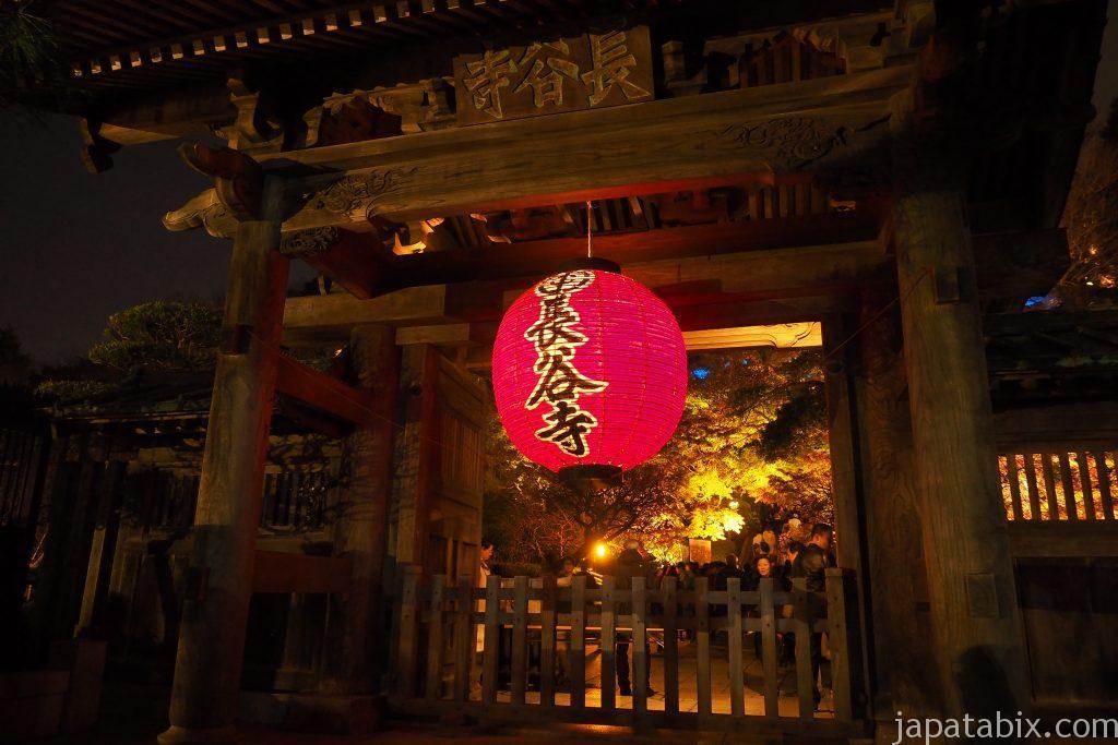 長谷寺の赤い提灯