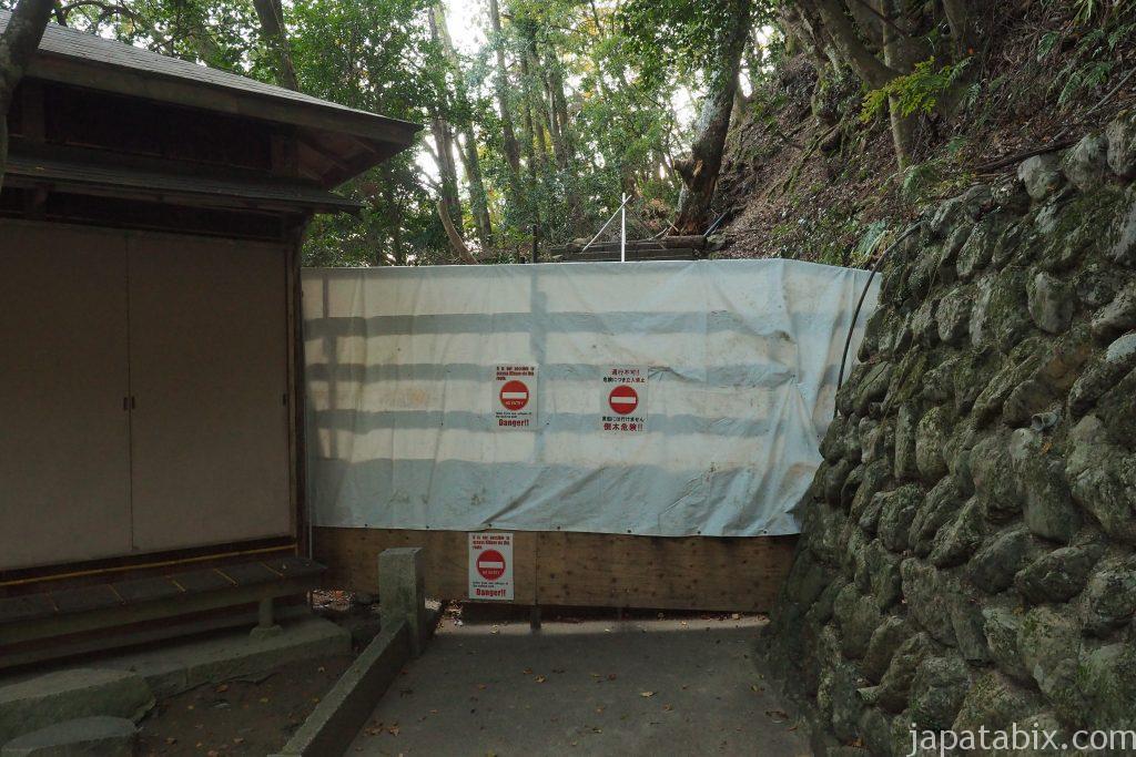 鞍馬寺の台風21号の傷跡 奥の院への通路封鎖