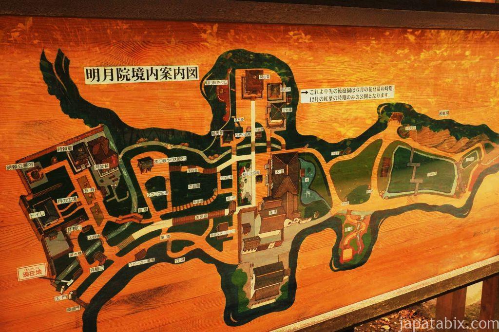 明月院 境内マップ