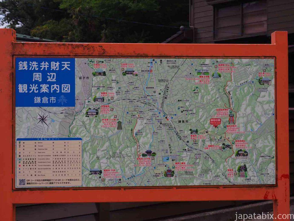 佐助稲荷神社 周辺地図