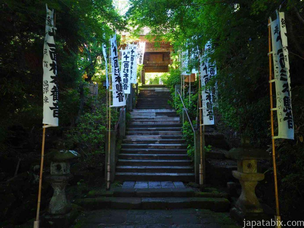 杉本寺 山門