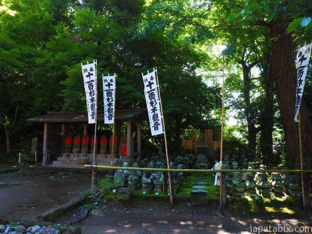 杉本寺 六地蔵
