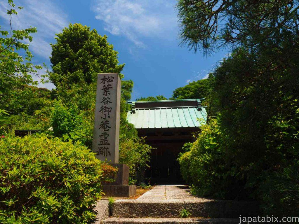 妙法寺 総門
