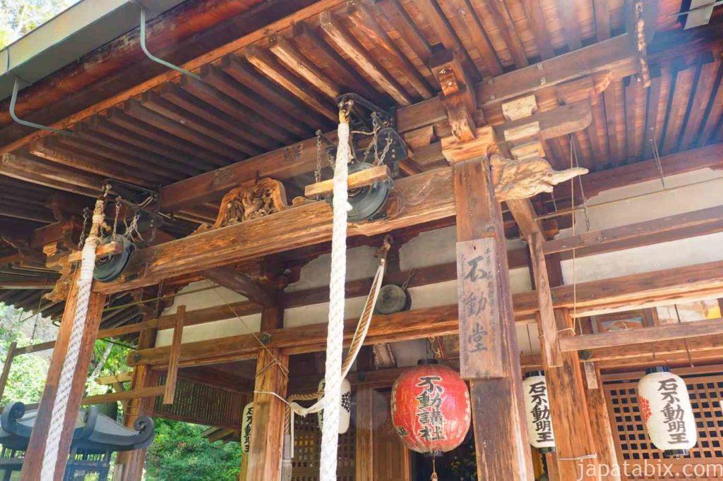 京都 金閣寺 不動堂