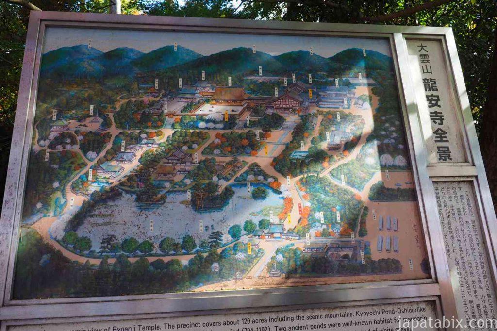 京都 龍安寺 境内図
