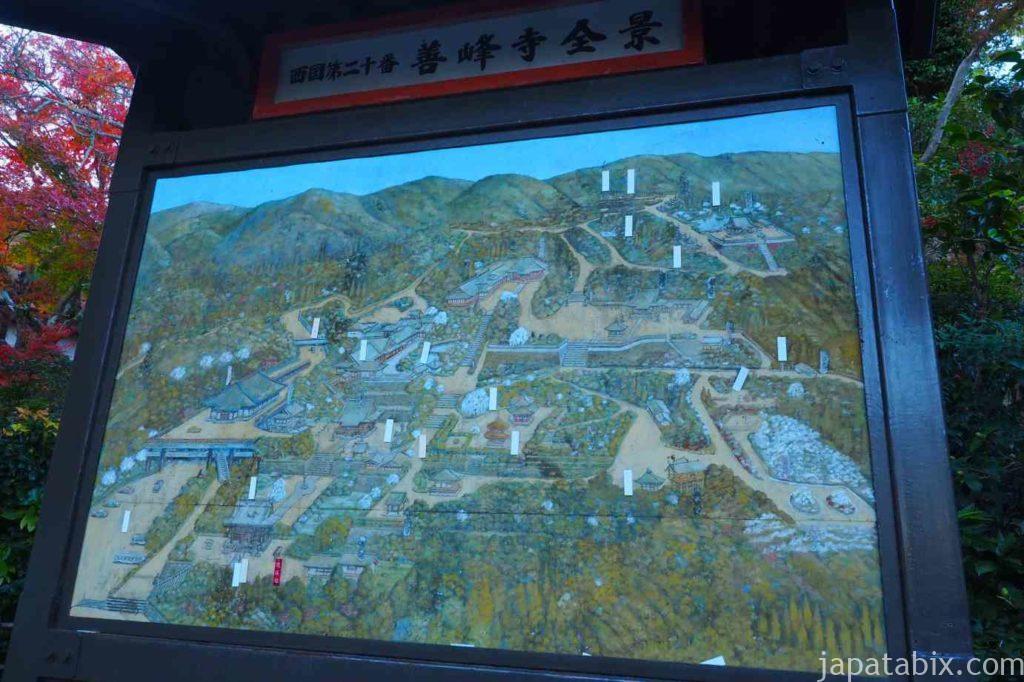 京都 西山 善峯寺 境内図