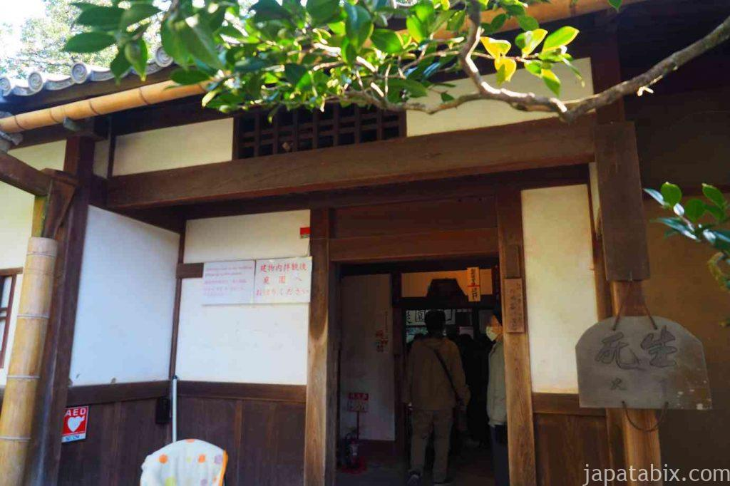 京都 詩仙堂 拝観料
