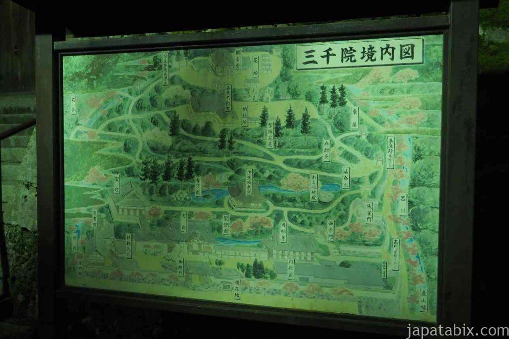 大原三千院 境内図