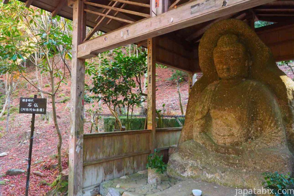 三千院 鎌倉石仏