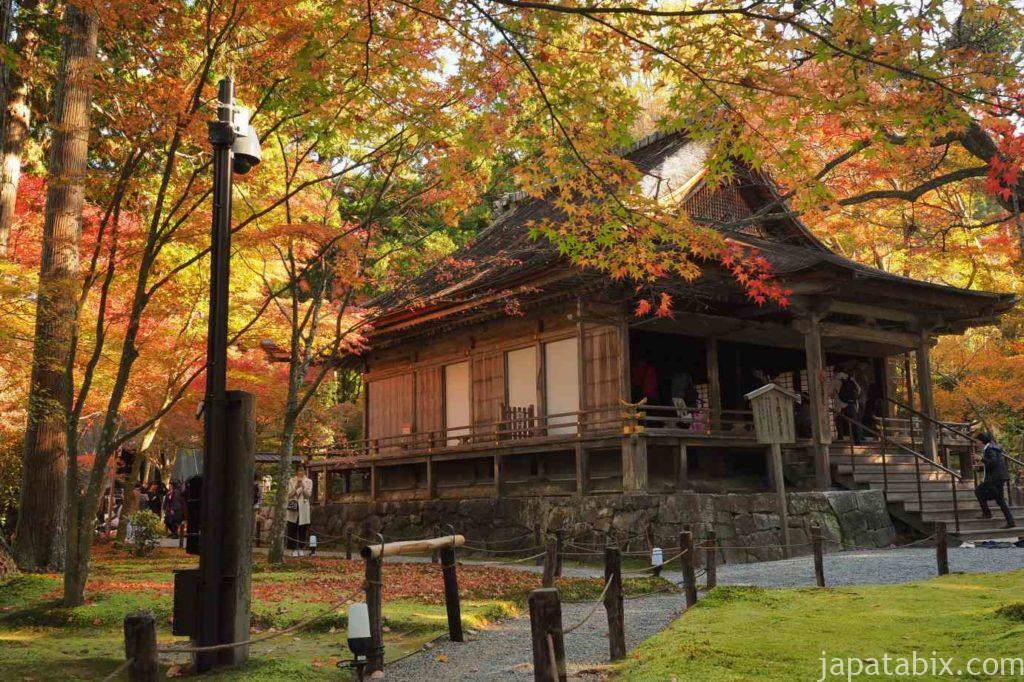 京都 大原 三千院 紅葉の往生極楽院