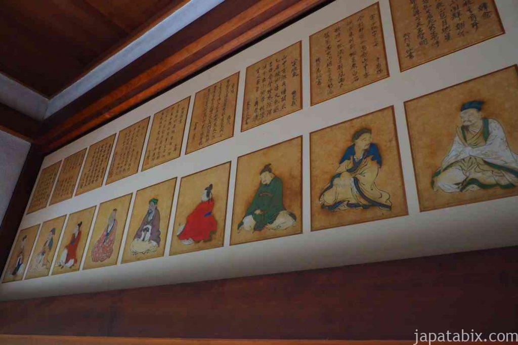 京都 大原 実光院 三十六詩仙