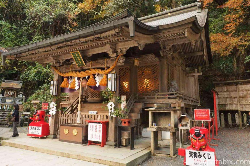 京都 鞍馬寺 紅葉 由岐神社