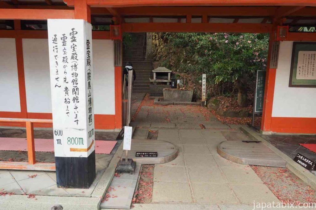 京都 鞍馬寺 奥の院まで