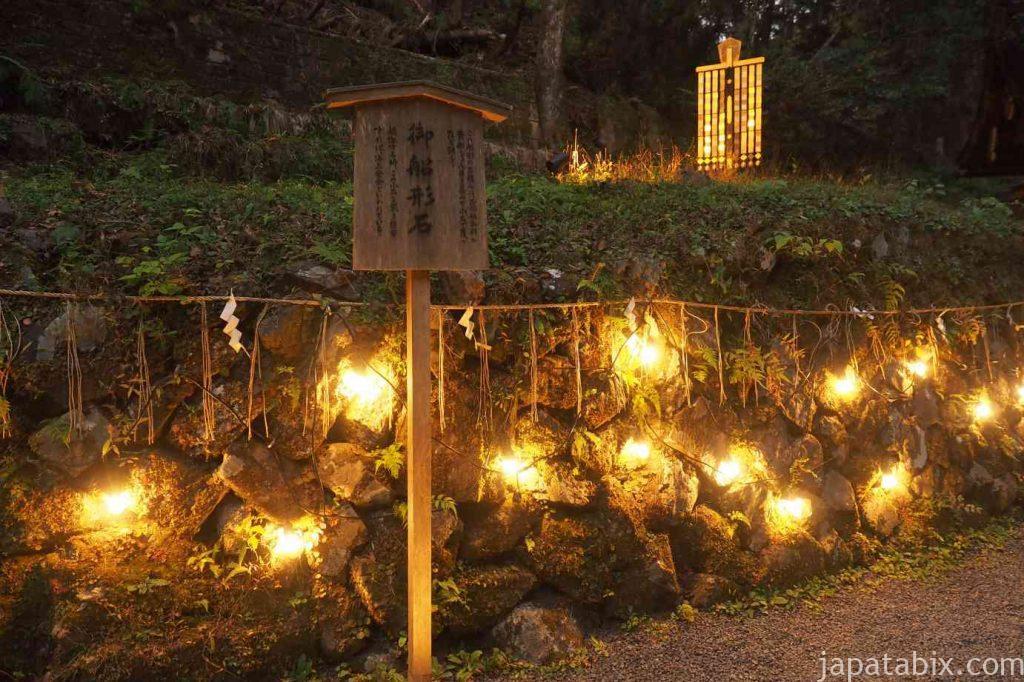 京都 貴船神社 奥宮 紅葉 ライトアップ