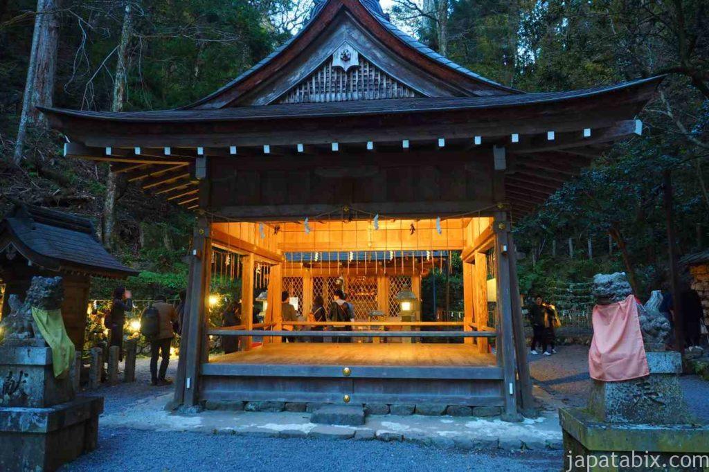京都 貴船神社 紅葉 奥宮