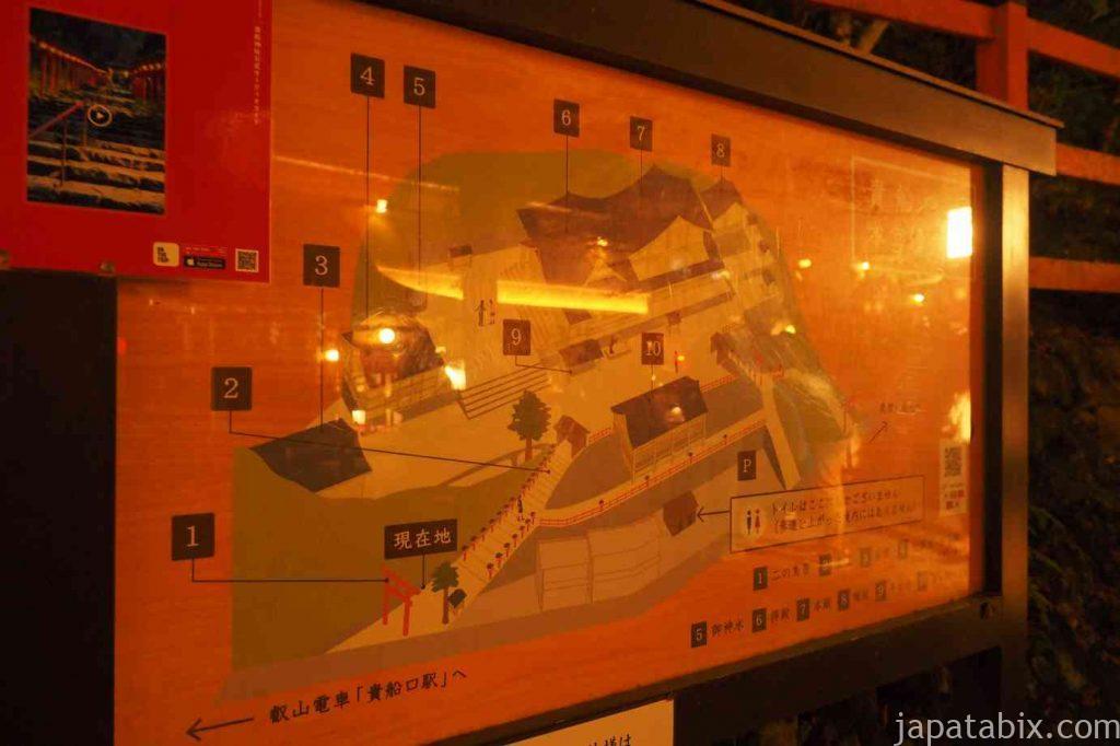 京都 貴船神社 境内図