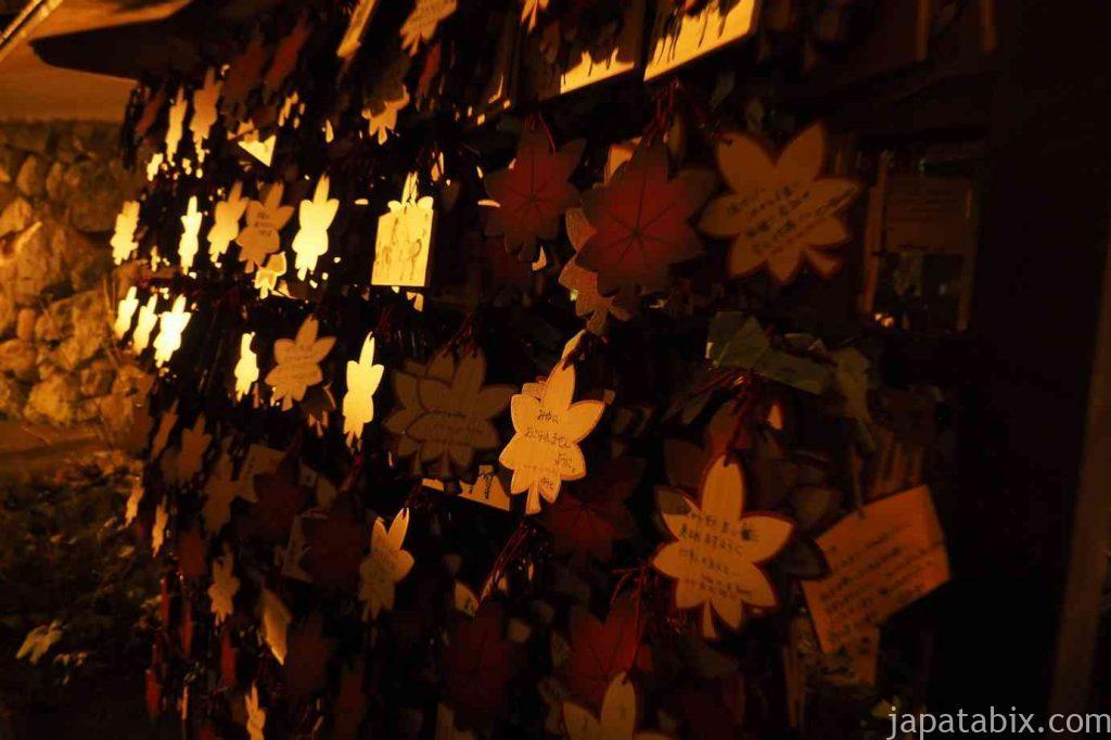 京都 貴船神社 紅葉 絵馬