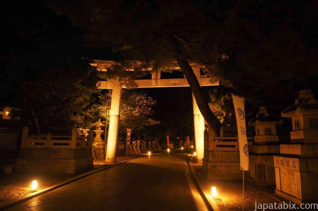 京都 北野天満宮 紅葉 ライトアップ