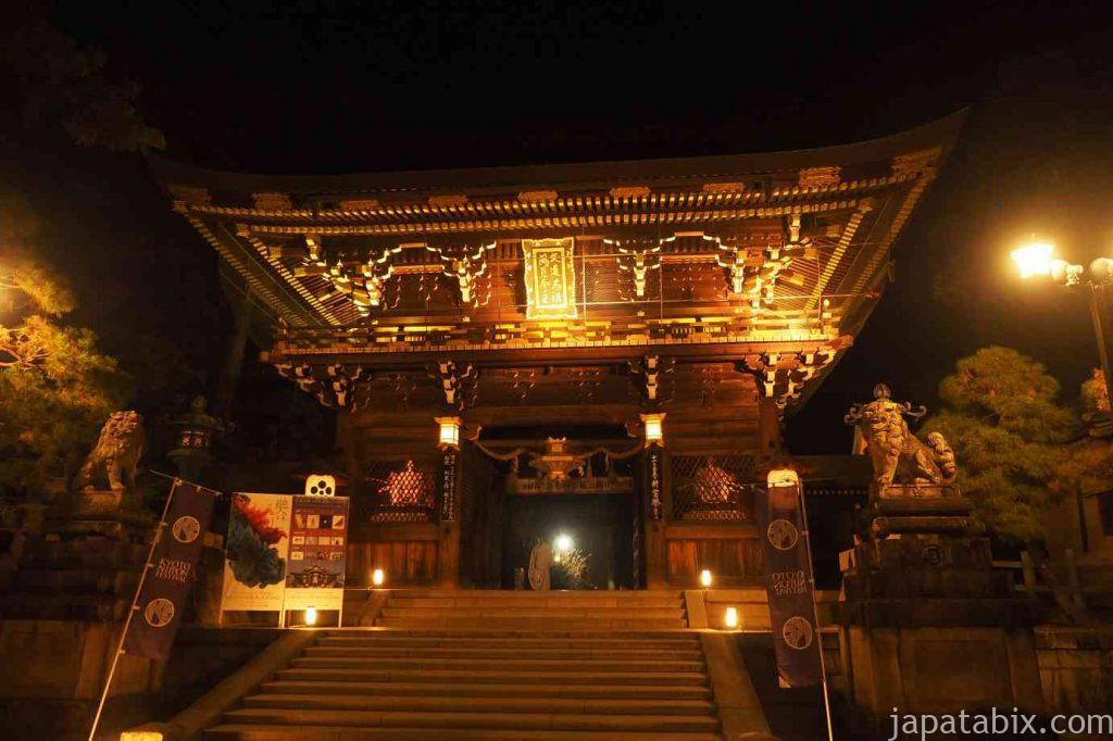 京都 北野天満宮 紅葉 ライトアップ 楼門