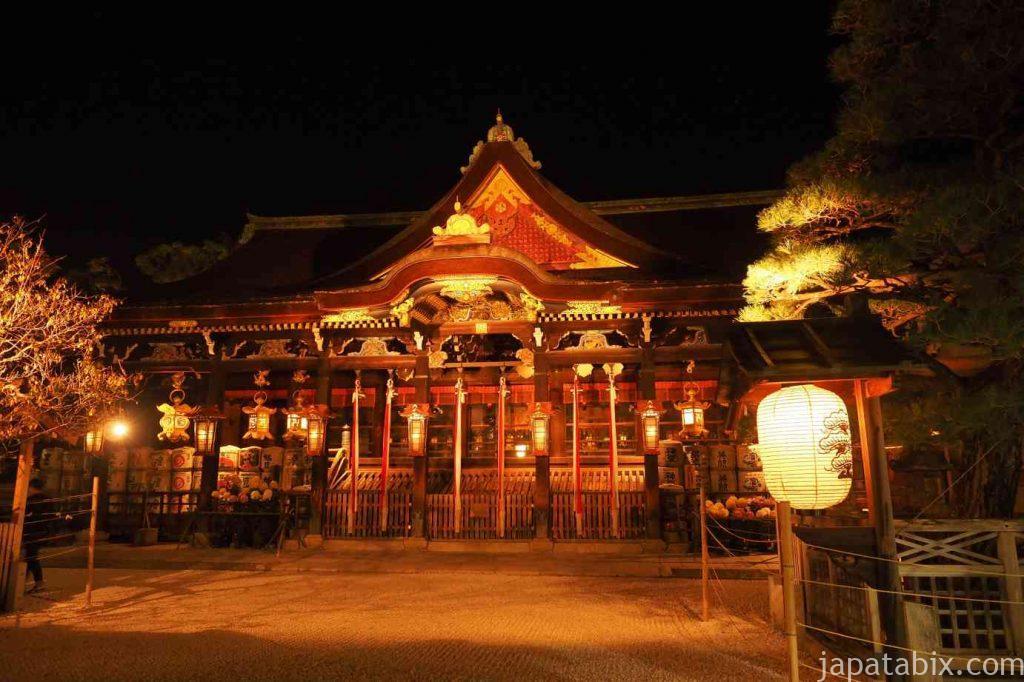京都 北野天満宮 紅葉 本殿
