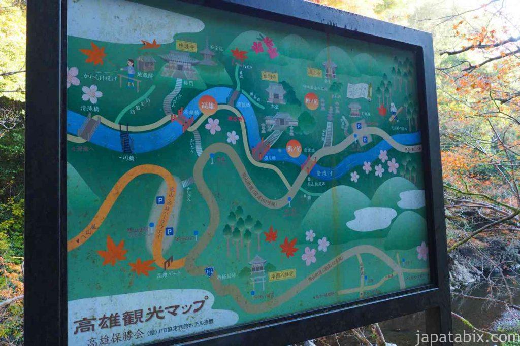 京都 高雄 周辺地図