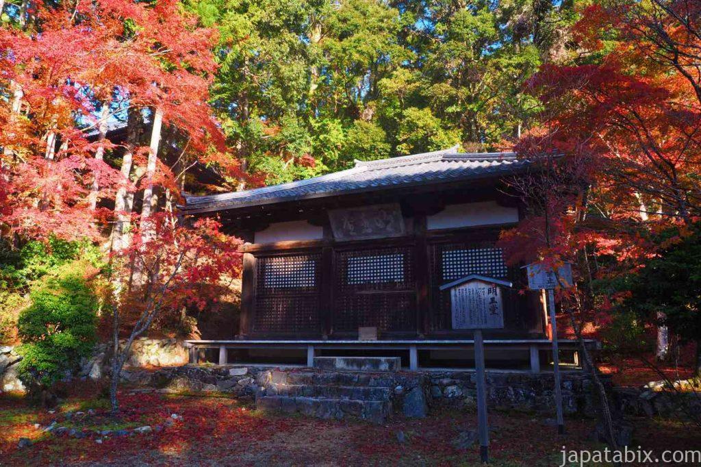京都 高雄 神護寺 明王堂の紅葉