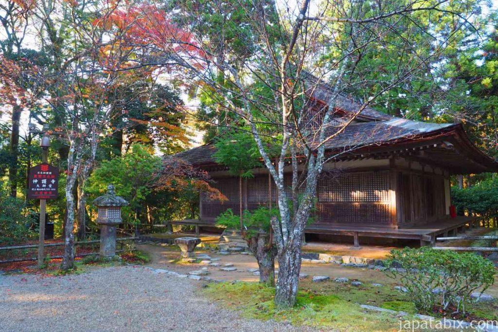 京都 高雄 神護寺 大師堂
