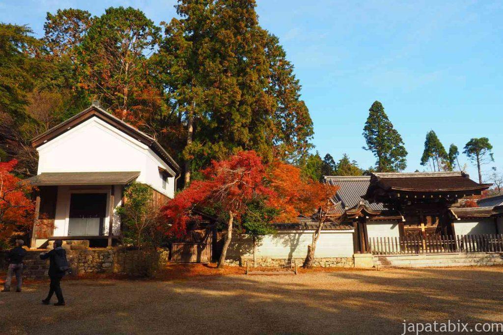 京都 高雄 神護寺 書院と宝蔵